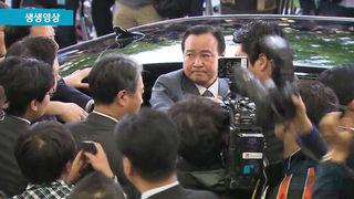 20150426-02 SBSイワング首相退任.jpg