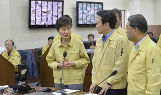 20150612 韓国政府ポータル 朴槿恵視察.jpg