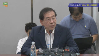 20150612 ソウル市のMERS対策会議で市長.jpg