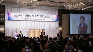 20150622 02 東京の記念行事に出席した安倍首相.jpg